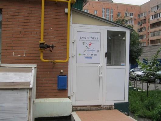 ПРОДАЖА КОММЕРЧЕСКОГО ПОМЕЩЕНИЯ на Венцека,78 (рядом с Троицким рынком)